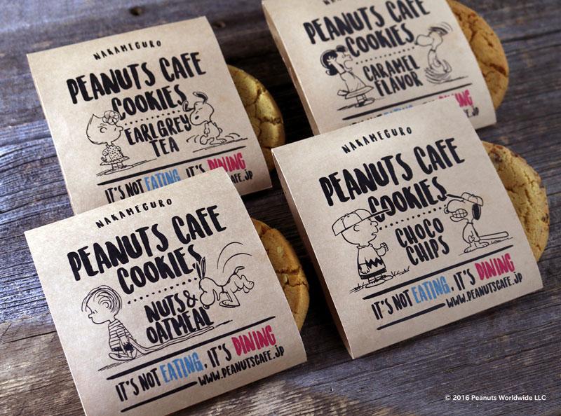 PEANUTS Cafe オリジナル クッキー4種(新パッケージ)