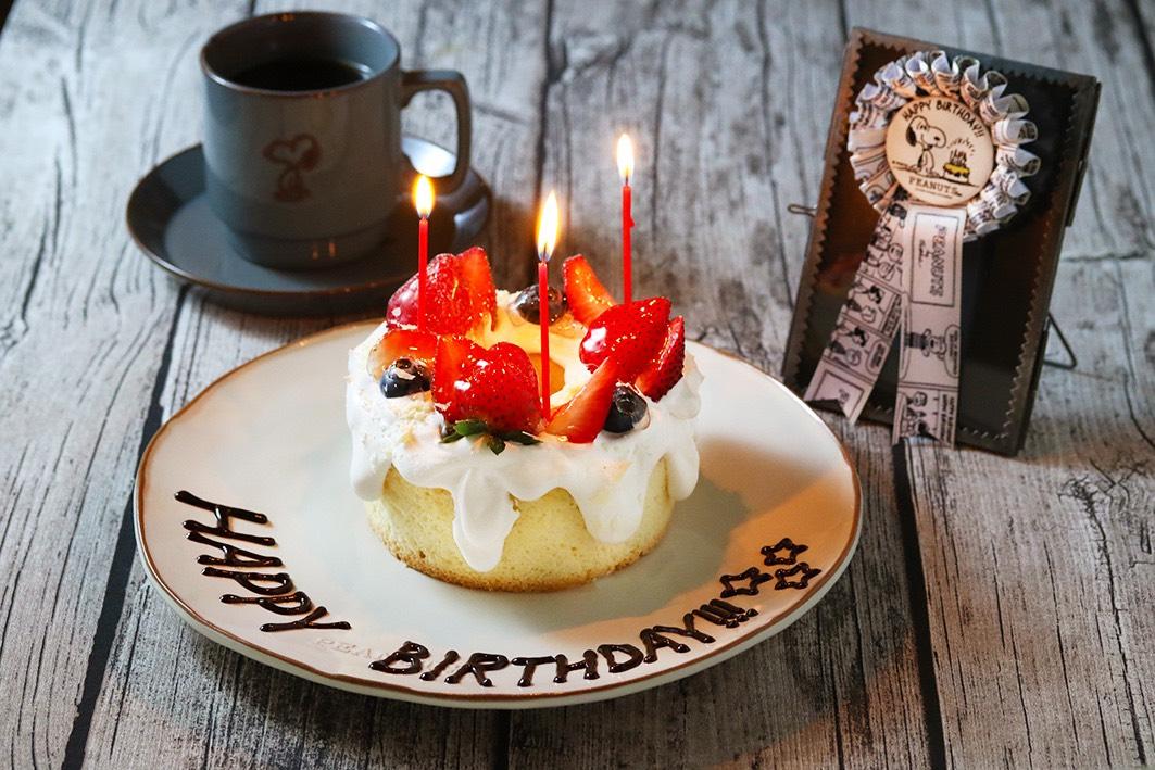 「HAPPY BIRTHDAY!!!プラン」をご紹介します!