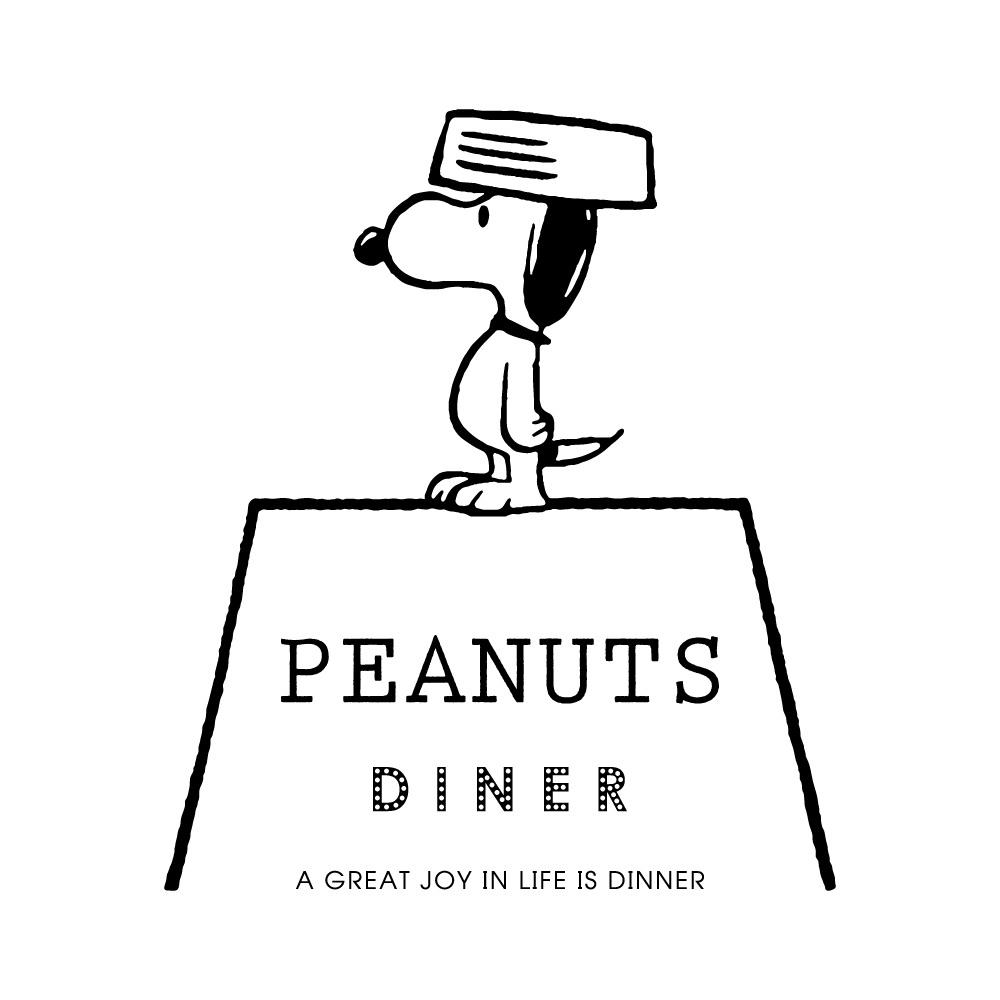PEANUTS DINER(ピーナッツ ダイナー)