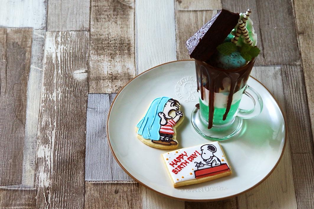 スヌーピーとライナスのアイシングクッキー/ライナスのチョコミントサンデー