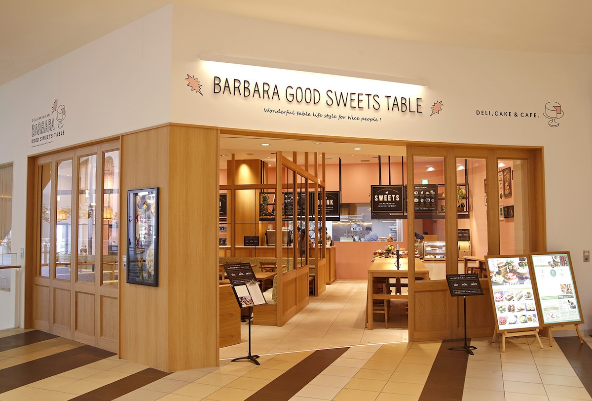 BARBARA GOOD SWEETS TABLE 外観