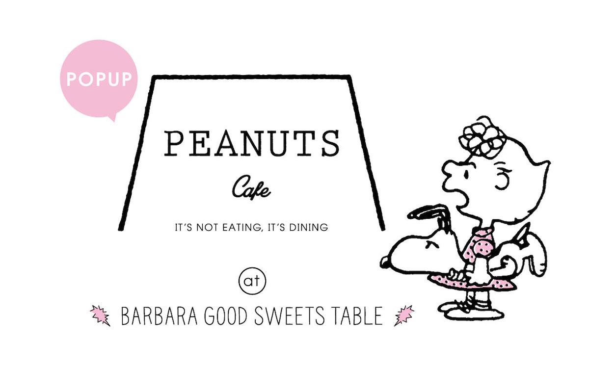阪急西宮ガーデンズにスヌーピーのテーマカフェ「PEANUTS Cafe」が期間限定でオープン!