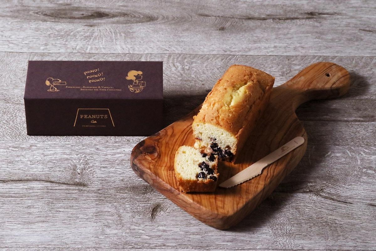 PEANUTS Cafe パウンドケーキ(ブルーベリー&バニラ)