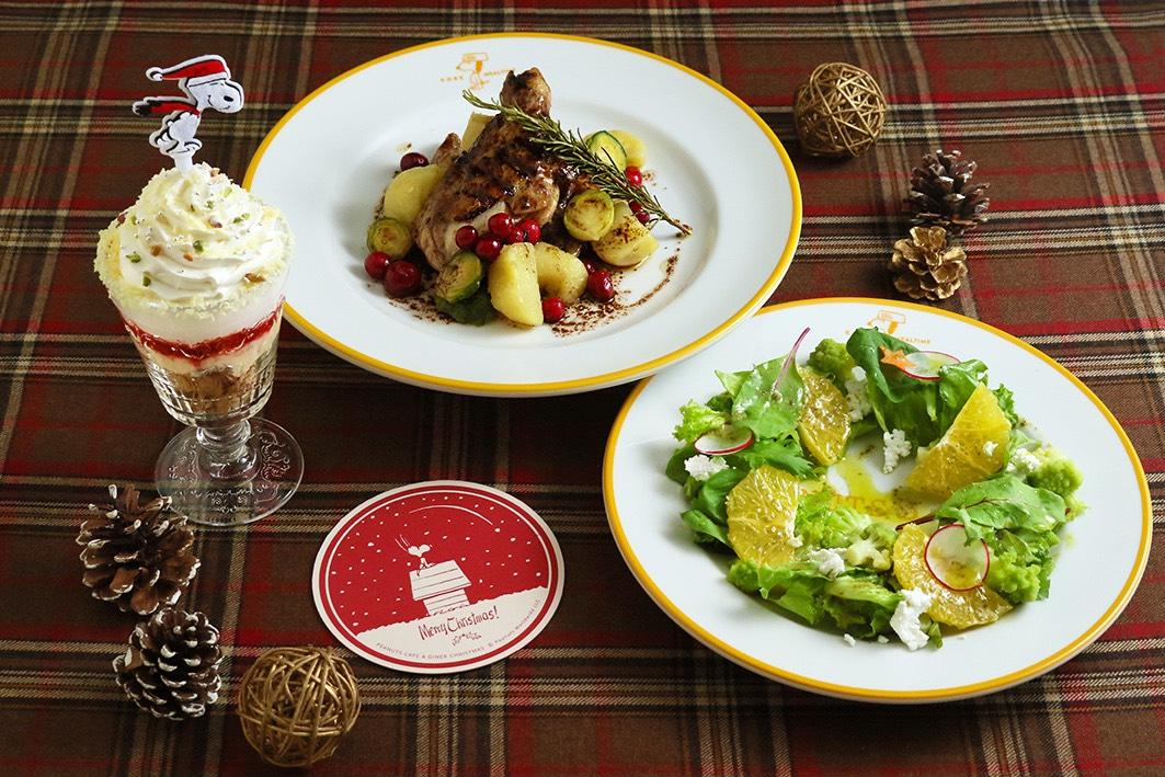 PEANUTS DINER 神戸の期間限定「チャーリー・ブラウンのクリスマスコース」