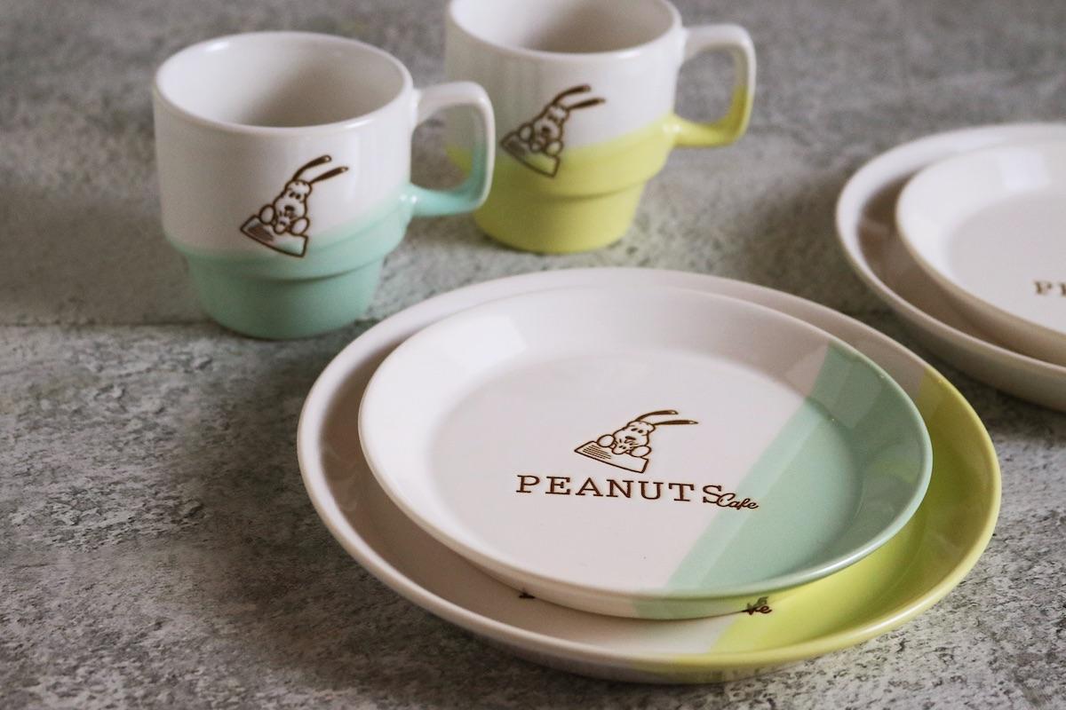 PEANUTS Cafeオリジナルのテーブルウェア、パステルカラーの配色がかわいいツートーンシリーズ