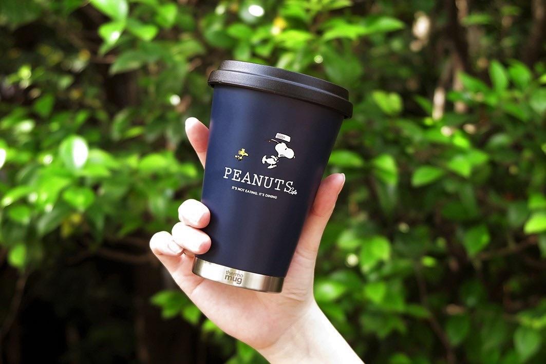 オンラインショップ限定の「PEANUTS Cafe×thermo mug」コラボタンブラー