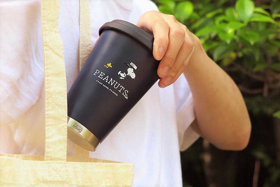 密閉タイプなのでカバンに入れて持ち運んでも安心!「PEANUTS Cafe×thermo mug」コラボタンブラー