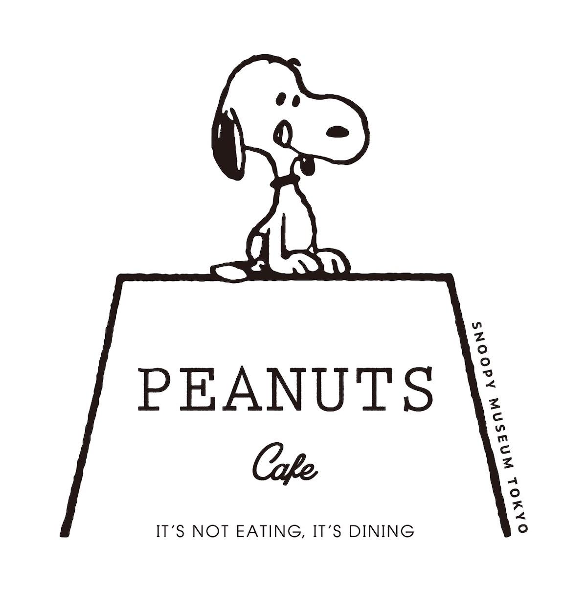 「PEANUTS Cafe スヌーピーミュージアム」オープンのお知らせ