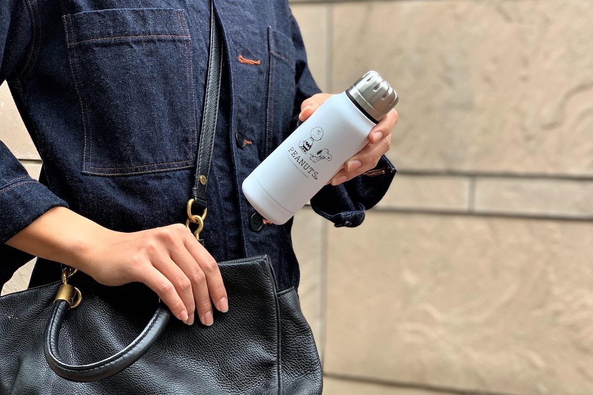 「PEANUTS Cafe × thermo mug」アンブレラボトルミニが、オンラインショップ限定で発売中!