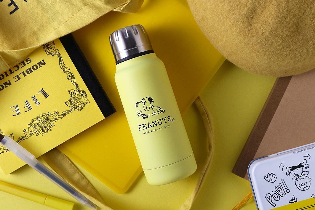 オンラインショップ限定「PEANUTS Cafe × thermo mug」アンブレラボトルミニに新色・レモンイエローが登場