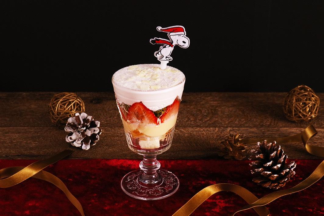 PEANUTS Cafeのクリスマス限定「ヨーグルトクリームのストロベリーサンデー」