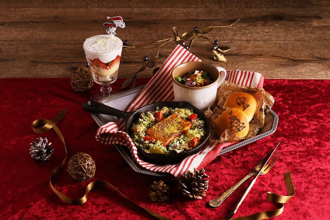 PEANUTS Cafeのクリスマスメニュー「サーモンチーズグラタンのクリスマスプレート」