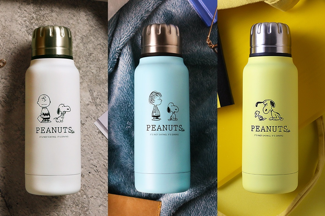 「PEANUTS Cafe × thermo mug アンブレラボトルミニ」はホワイト、イエロー、ブルーの3色展開
