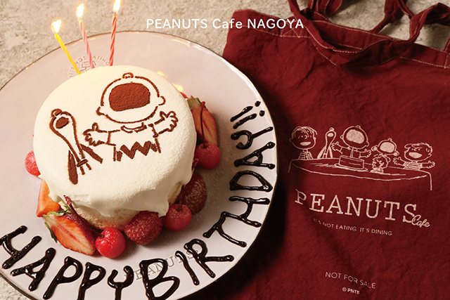 PEANUTS Cafe 名古屋店