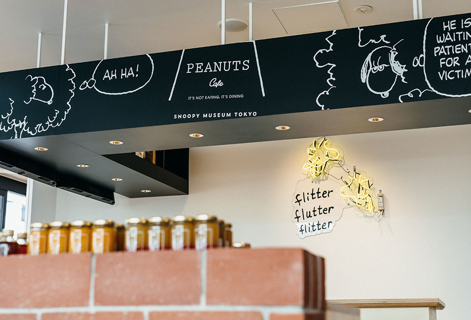 PEANUTS Cafe SNOOPY MUSEUM TOKYO イメージ