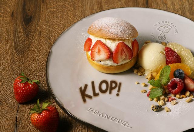 【企画展連動メニュー】 KLOP!ベースボールマリトッツォ