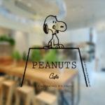 PEANUTS Cafe お知らせ