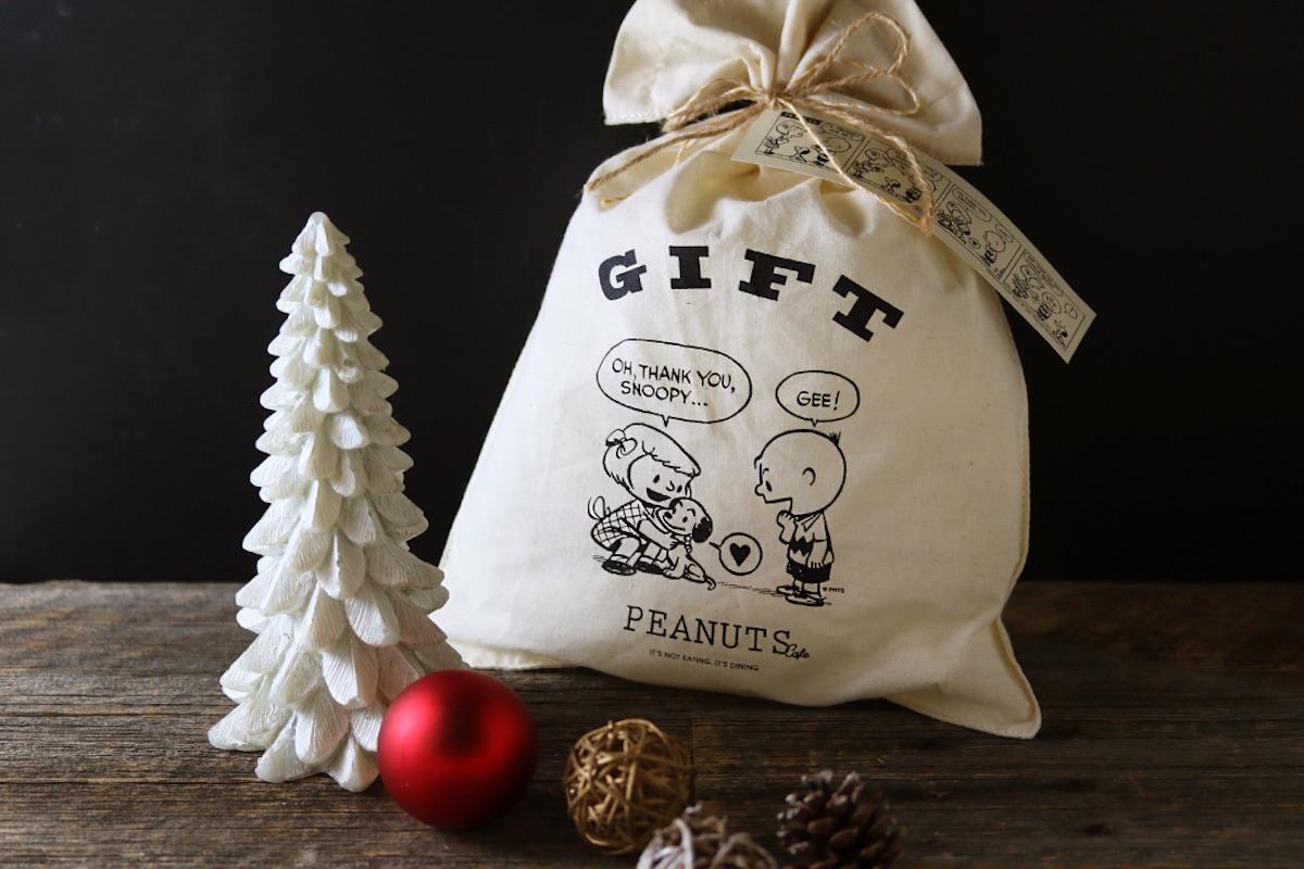 オンラインショップからクリスマスにもぴったりな、ギフトラッピングがはじまります!
