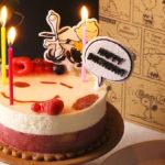 """【オンラインショップ限定】""""おうちバースデー""""をスヌーピーと一緒に楽しめる誕生日ケーキが11/12より新登場!"""