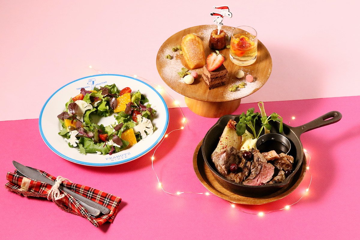 PEANUTS DINERの『クリスマスディナーコース』