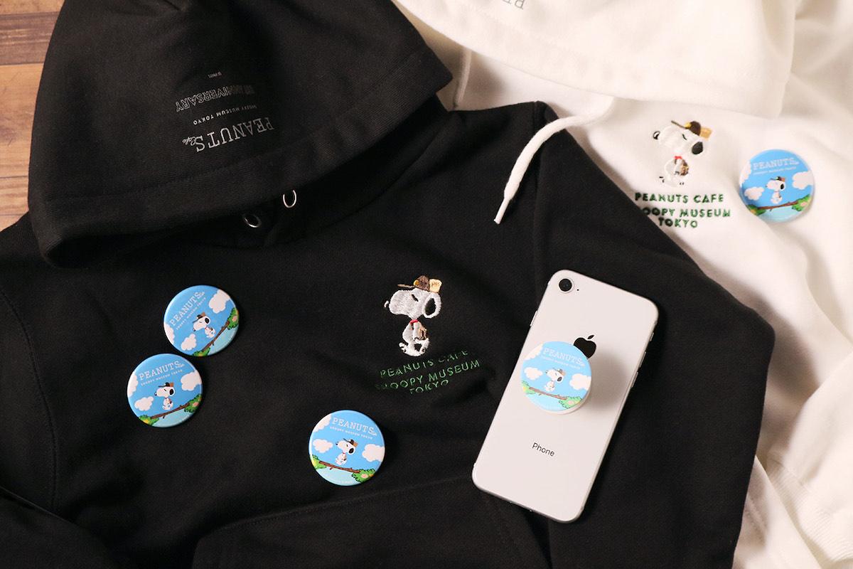 親子コーデも楽しめる!「PEANUTS Cafe スヌーピーミュージアム」よりオープン1周年を祝してオリジナルグッズが登場!