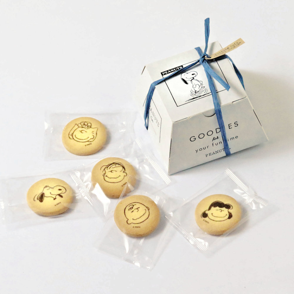 goodies for your fun time smiling peanuts cafe online shop