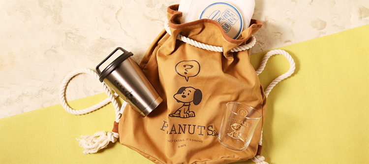PEANUTS Cafe 2021 LUCKY BAG