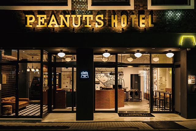 PEANUTS HOTELスペシャルルーム