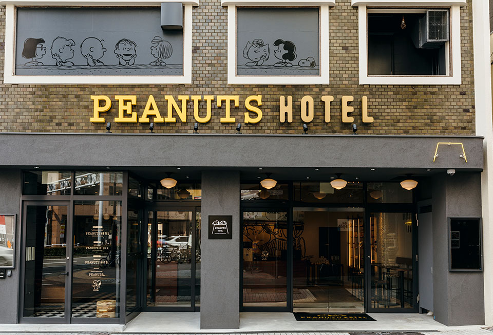 PEANUTS Cafe 神戸 イメージ