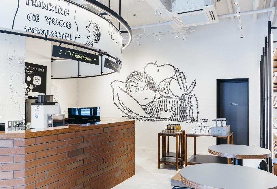 ピーナッツ カフェ 神戸