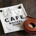 PEANUTS Cafe オリジナルツールポーチ
