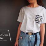3/11(金)中目黒「PEANUTS Cafe」より、オリジナル刺繍ポケットTシャツが新登場!