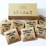 オリジナルクッキーアソートボックスが9月22日(金)から販売決定!