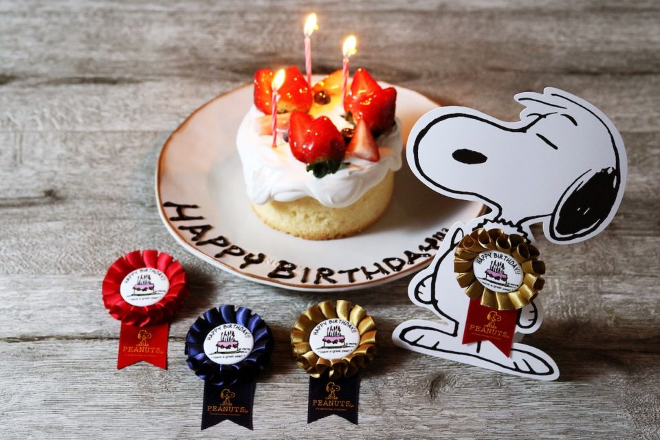 """特別な日のための2つのプラン""""Happy Birthday!!!プラン"""""""