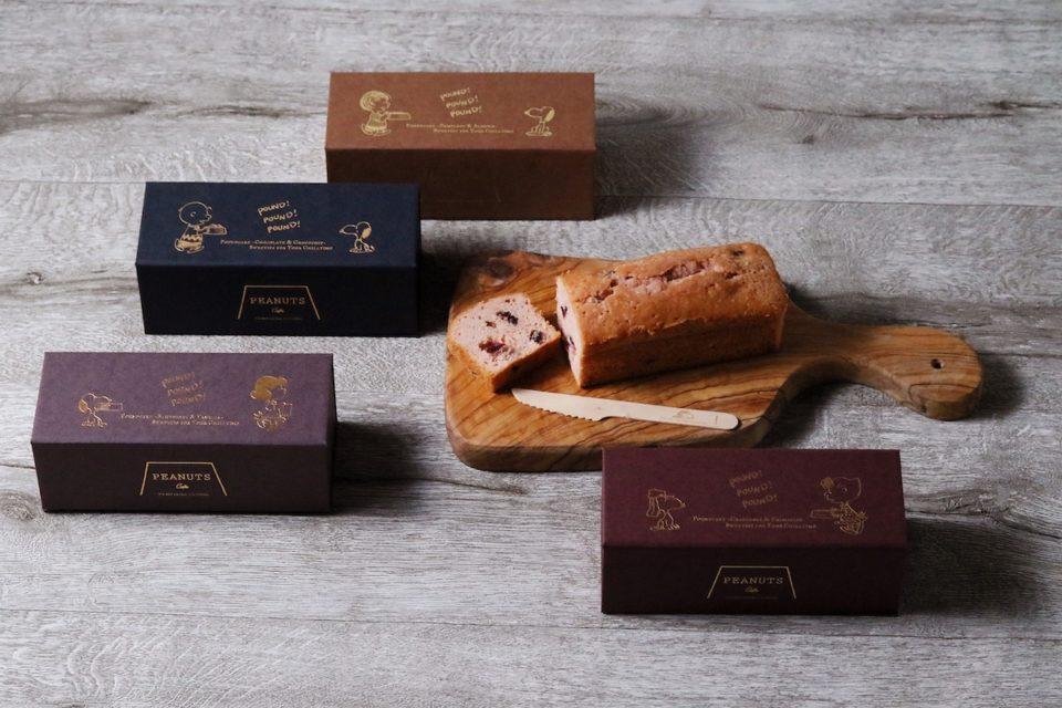 デザインがかわいいBOX入りの「PEANUTS Cafe パウンドケーキ」