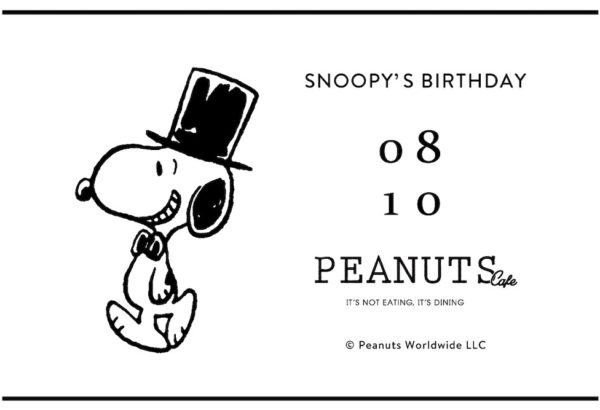 ミニカフェグラス Happy Birthday!!!