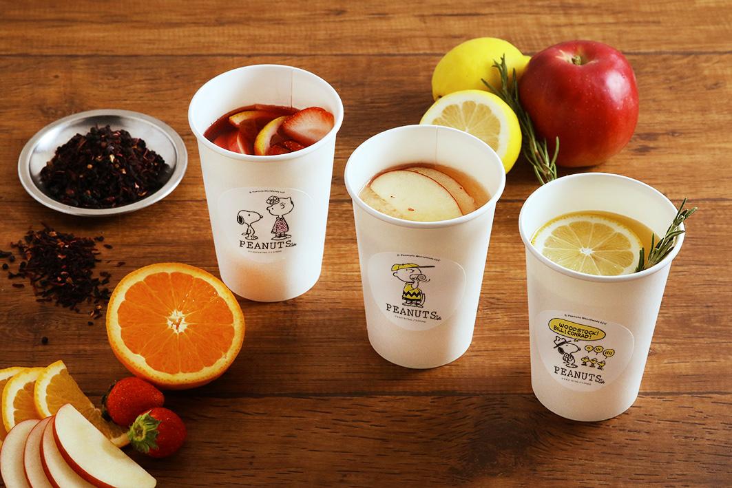 スヌーピーをテーマにした「PEANUTS DINER 横浜」「PEANUTS Cafe 神戸」で、フルーツ香るホットドリンク(全3種)が10/23(水)より期間限定で登場!