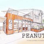 2020年9月18日(金)「PEANUTS Cafe 名古屋」オープンのお知らせ